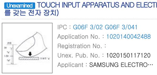 Patent No. 1020150117120