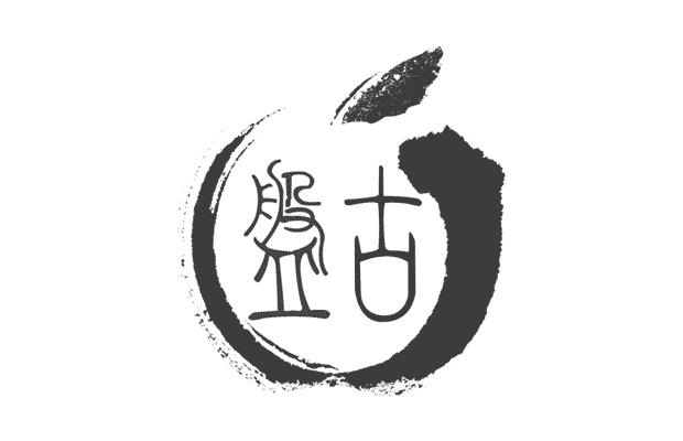 How to Jailbreak iOS 9 on iPhone & iPad